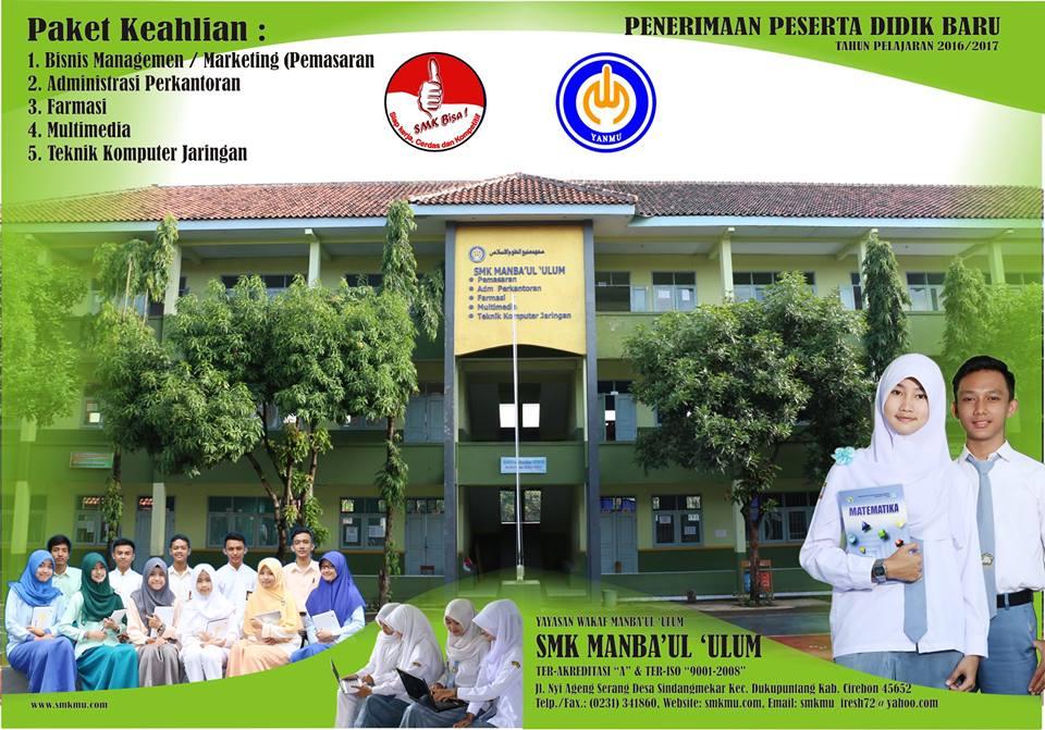 INFORMASI PENERIMAAN PESERTA DIDIK BARU 2020-2021 SMK MANBAUL ULUM